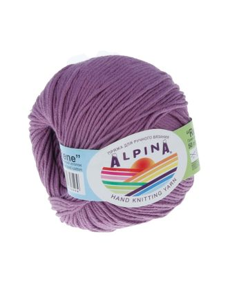 """Пряжа ALPINA """"RENE"""" (100% мерсеризованный хлопок) 10х50 г/105м цв.3835 фиолетовый арт. МГ-62208-1-МГ0685820"""