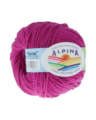 "Пряжа ALPINA ""RENE"" (100% мерсеризованный хлопок) 10х50 г/105м цв.1042 яр.сиреневый арт. МГ-62209-1-МГ0685821"