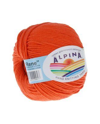 """Пряжа ALPINA """"RENE"""" (100% мерсеризованный хлопок) 10х50 г/105м цв.197 яр.оранжевый арт. МГ-62225-1-МГ0685839"""
