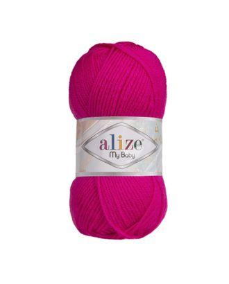 Пряжа для вязания Ализе My Baby (100% акрил) 5х50г/150м цв.149 герань арт. МГ-62973-1-МГ0691187
