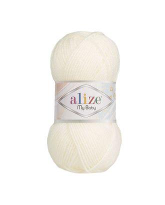 Пряжа для вязания Ализе My Baby (100% акрил) 5х50г/150м цв.062 молочный арт. МГ-62980-1-МГ0691200