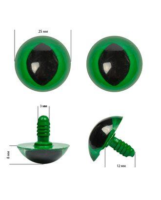 Глаза винтовые кошачьи 25мм цв.зеленый (без заглушек) арт. МГ-10406-1-МГ0698817