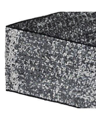 Тесьма с пайетками на сетке ш.15см цв.черный+серебро арт. МГ-10538-1-МГ0710073