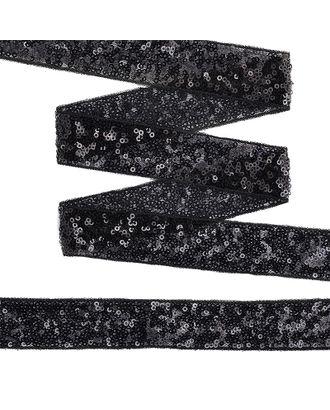 Тесьма с пайетками на сетке ш.3см цв.черный арт. МГ-10546-1-МГ0710081