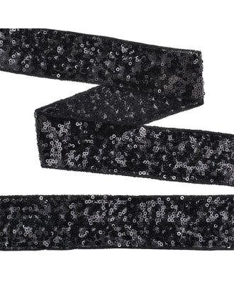Тесьма с пайетками на сетке ш.5см цв.черный арт. МГ-10547-1-МГ0710082