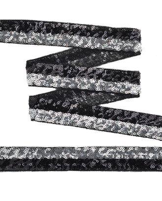 Тесьма с пайетками с двумя полосками на сетке ш.3см цв.черный+серебро арт. МГ-10550-1-МГ0710085