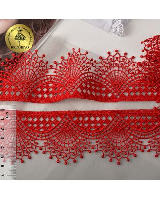 Кружево гипюр ш.5,5см цв.171 красный арт. МГ-10562-1-МГ0711246