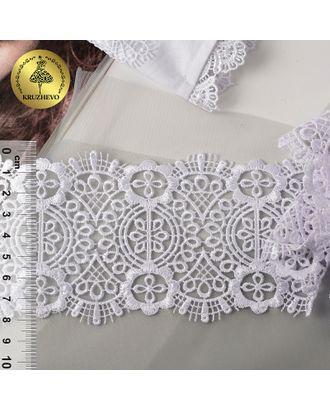 Кружево гипюр ш.8,5см цв.01 белый арт. МГ-10563-1-МГ0711249