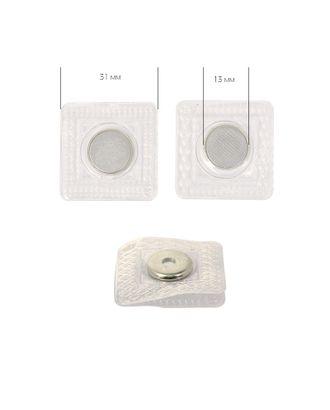 Кнопки магнитные 107844 1,3см арт. МГ-63861-1-МГ0716043