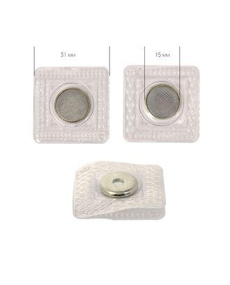 Кнопки магнитные 107845 1,5см арт. МГ-63862-1-МГ0716044