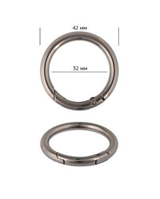 Карабин металл 107917 ш.3,2см арт. МГ-10677-1-МГ0716059
