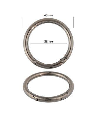 Карабин металл 107920 ш.3,8см арт. МГ-10680-1-МГ0716062