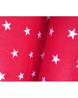 Ткань хлопок Звездочки-1700, 125г/м², 100% хлопок, цв.20 красный уп.50х50см арт. МГ-10708-1-МГ0716232