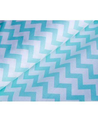 Ткань хлопок ЗигЗаг-1692, 125г/м², 100% хлопок, цв.16 мятный уп.50х50см арт. МГ-10712-1-МГ0716236