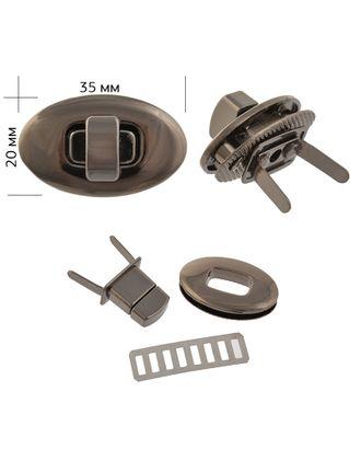 Застежка для сумки 107961 35х20мм цв.черный никель уп.2шт арт. МГ-63982-1-МГ0716278
