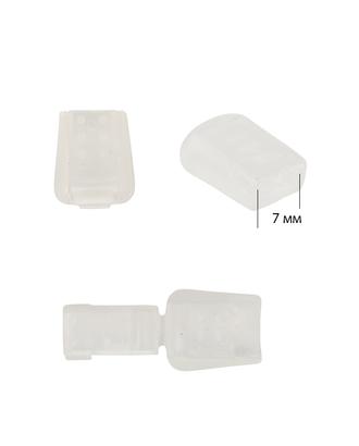 Наконечник для шнура пластик (Ø 7мм) цв.прозрачный арт. МГ-80894-1-МГ0718095