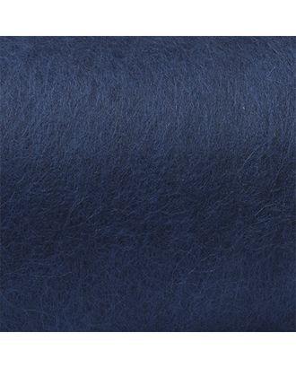 "Шерсть для валяния КАМТ ""Кардочес"" (100% шерсть п/т) 1х100г цв.173 синий арт. МГ-64277-1-МГ0718594"