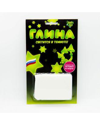 FL.01-0209 FLEUR Candy Clay Полимерная кондитерская глина, светящаеся 100г арт. МГ-64297-1-МГ0718638