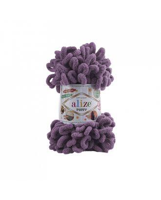 Пряжа для вязания Ализе Puffy (100% микрополиэстер) 5х100г/9.5м цв.437 лаванда арт. МГ-64324-1-МГ0718701