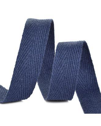 Тесьма киперная 10 мм хлопок 2,5г/см цв.S058 т.синий уп.50м арт. МГ-64403-1-МГ0719767
