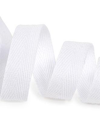 Тесьма киперная 15 мм хлопок 2,5г/см цв.F101 белый уп.50м арт. МГ-10994-1-МГ0719799