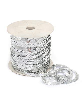 Пайетки плоские на нитях ш.0,6см цв.01 серебро арт. МГ-11006-1-МГ0720829