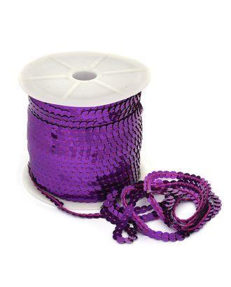 Пайетки плоские на нитях ш.0,6см цв.12 фиолетовый арт. МГ-11017-1-МГ0720840