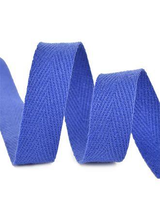 Тесьма киперная 15 мм хлопок 2,5г/см цв.F223 синий василек уп.50м арт. МГ-11036-1-МГ0721124