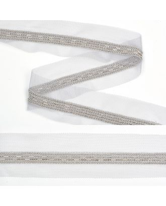 Тесьма на сетке ТД.SH22 / ГСФ1366 ш.4,2см цв.272 серый/никель арт. МГ-77254-1-МГ0721358