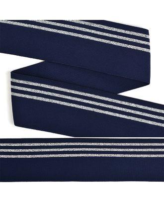 Резинка TBY декоративная мягкая ш.6см цв.синий/серебро арт. МГ-90960-1-МГ0722572