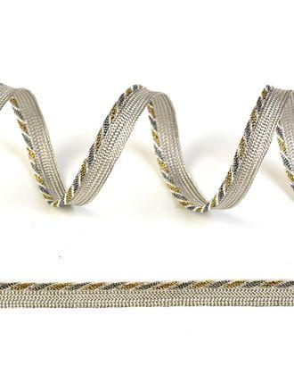 Кант декоративный ш.0,8см цв.336 серый арт. МГ-11099-1-МГ0723281