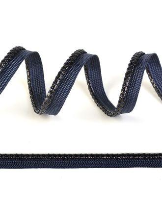 Кант декоративный ш.1,2см цв.919 т.синий арт. МГ-11101-1-МГ0723283