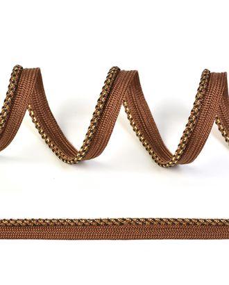 Кант декоративный ш.1,2см цв.900 шоколад арт. МГ-11102-1-МГ0723284