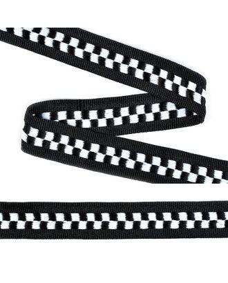 Тесьма тканая с рисунком шашечки ш.2,5см цв.черный/белый арт. МГ-13627-1-МГ0735618