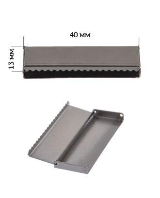 Наконечник-зажим для стропы латунь 029 40х13мм цв.2 арт. МГ-81071-1-МГ0735920