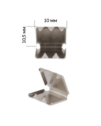 Наконечник-зажим для стропы металл 1016 10х10,5мм цв.3 арт. МГ-81081-1-МГ0735933
