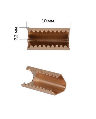 Наконечник-зажим для стропы металл 1737 15х7,6мм цв.1 арт. МГ-81085-1-МГ0735940