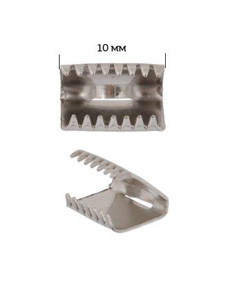 Наконечник-зажим с ушком для стропы металл 1752 10мм цв.3 арт. МГ-81105-1-МГ0735966
