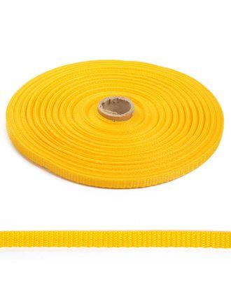 Стропа-10 рис.9178 цв.02 желтый арт. МГ-81122-1-МГ0738175