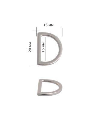Полукольцо металл 1A5053.2 ш.1,5см арт. МГ-13736-1-МГ0739547
