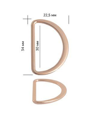 Полукольцо металл 2D1670.1 ш.3 см арт. МГ-13753-1-МГ0739619