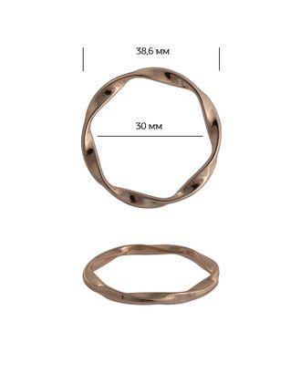 Кольцо металл 1A1185.1 д.3,86см ш.3см арт. МГ-13756-1-МГ0739622