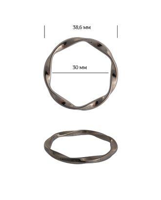 Кольцо металл 1A1185.2 д.3,86см ш.3см арт. МГ-13757-1-МГ0739623