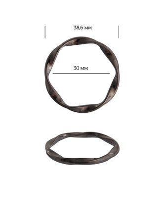 Кольцо металл 1A1185.3 д.3,86см ш.3см арт. МГ-13758-1-МГ0739624