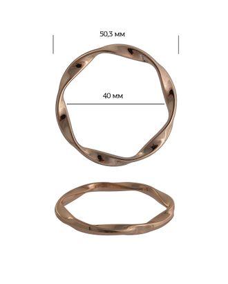 Кольцо металл 1B1187.1 д.5,03см ш.4см арт. МГ-13759-1-МГ0739625