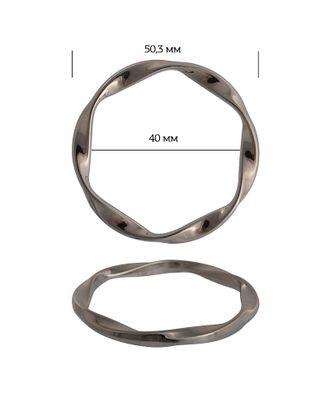 Кольцо металл 1B1187.2 д.5,03см ш.4см арт. МГ-13760-1-МГ0739626