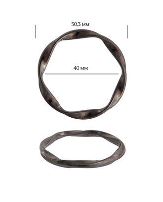 Кольцо металл 1B1187.3 д.5,03см ш.4см арт. МГ-13761-1-МГ0739627