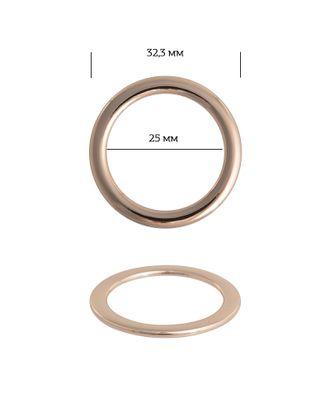 Кольцо металл 2A1065.1 д.3,23см ш.2,5см арт. МГ-13762-1-МГ0739628