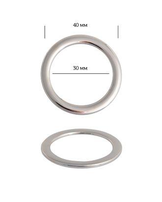 Кольцо металл 2B1073.2 д.4см ш.3см арт. МГ-13766-1-МГ0739632