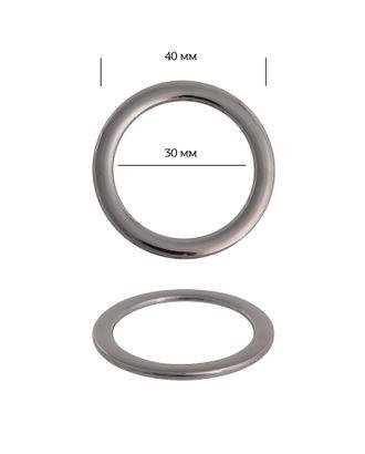 Кольцо металл 2B1073.3 д.4см ш.3см арт. МГ-13767-1-МГ0739633